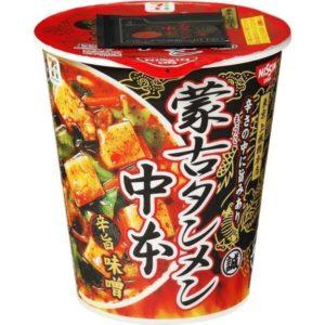 蒙古タンメン中本カップ麺