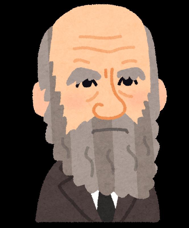 ダーウィンの進化論
