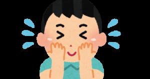 ニキビ洗顔