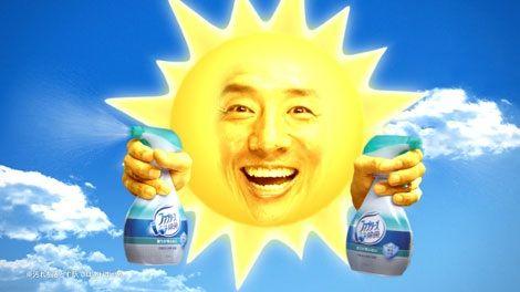 松岡修造は太陽神!?