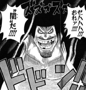 黒ひげマーシャル・D・ティーチ