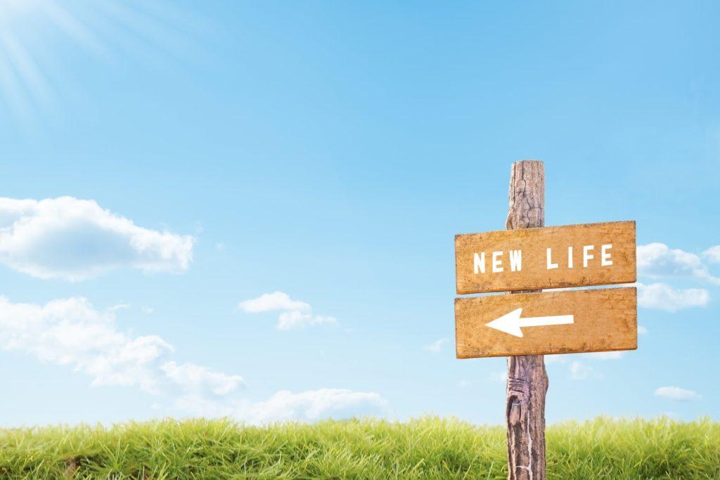 人生再建計画
