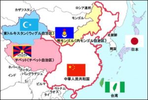 中国の目指す一つの中国